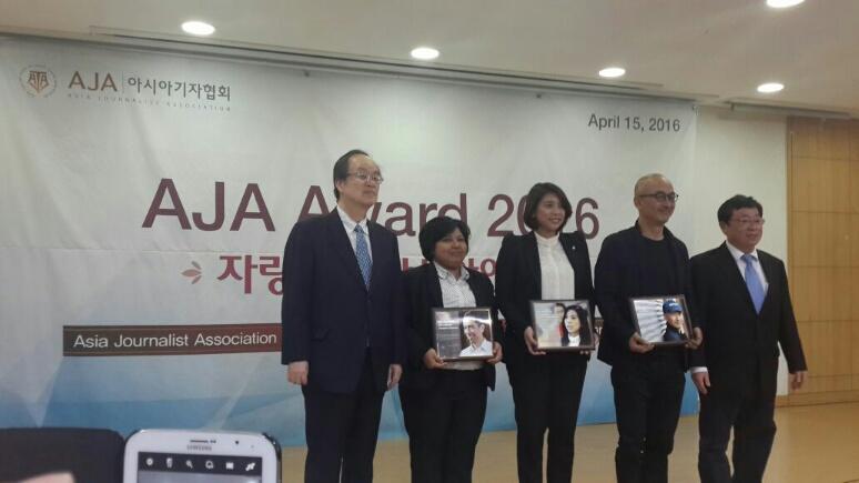 AJA awards
