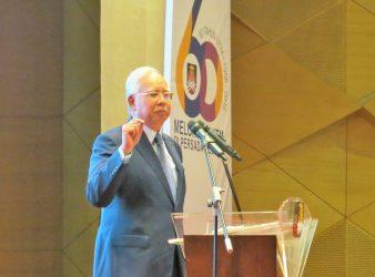 PM Najib UiTM 60thAnniversary