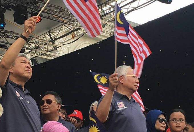 Sabah Malaysia 'Ekspresi Negaraku' programme in Sandakan