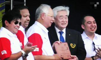 PM Najib contributed RM1 million to Taekwondo Malaysia