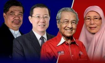 PKR, DAP, Pribumi, Amanah will contest under one logo