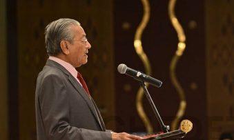 PM Mahathir: The national language of Malaysia is Bahasa Melayu